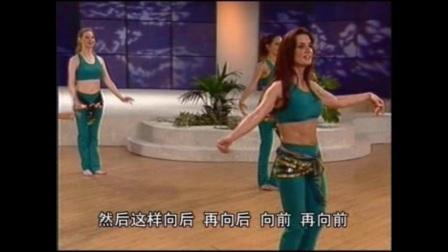 《减肥美体肚皮舞》性感热舞篇 4.肚皮舞组合
