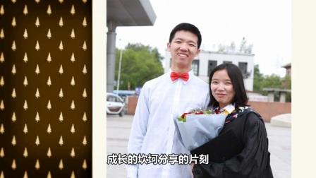 黑龙江科技大学统计13-2班毕业视频