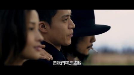 【世紀怪盜  魯邦三世】HD高畫質中文電影預告片