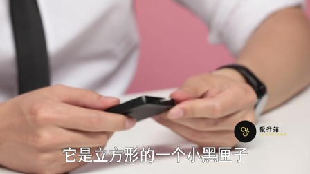 """如果有人递给你""""套套"""" 先别急 这可能是最新的一次性手机充电宝 67"""