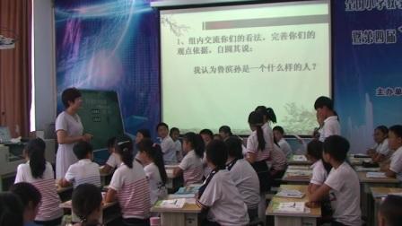 张辉——读整本书展示课型:五年级《鲁滨逊漂流记》
