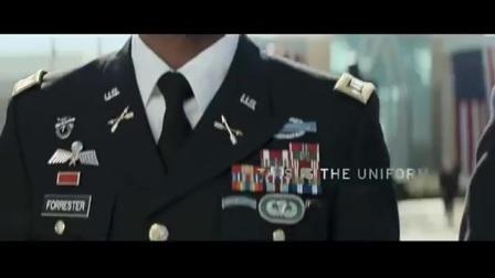 美国陆军征兵宣传片: 力量的象征 不仅是套军服