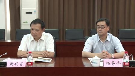 中国航发集团董事长曹建国来访