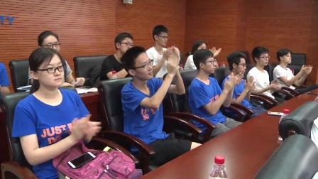 2017年湘港两地大学生创业文化周启动