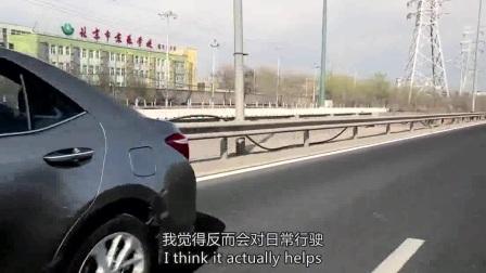 确实很省油 试驾一汽丰田卡罗拉1.2T_视频_汽车之家ph0
