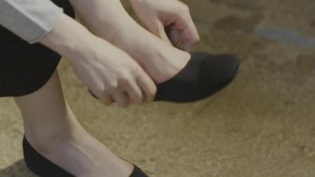 MUJI無印良品: 便于携带的针织芭蕾鞋