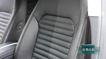 Goxuan皮塑护膜皮革镀膜产品演示