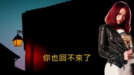 莊心妍【新歌首發】- 斷了亂了 (歌詞MV) (HD) 庄心妍