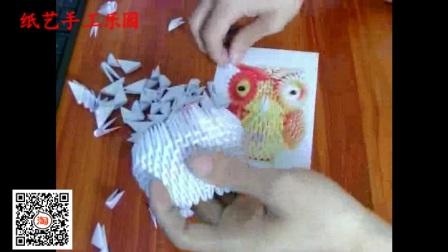 猫头鹰视频,关注微信公众号:zysg66,更多三角插教程