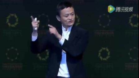 互联网大会马云演讲视频谈金钱 未来 发展