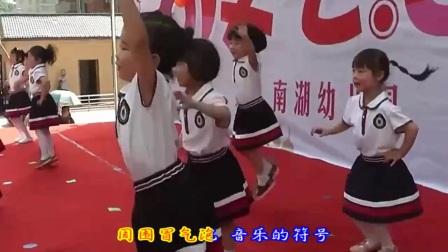 幼儿舞蹈舞蹈班表演舞蹈【快乐星猫】同步歌词