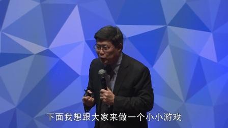 国务院参事汤敏谈中国经济新常态5.4