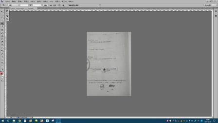 三年级下册数学期末试卷讲解03