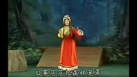 金沙江畔(好一个美丽的藏族姑娘)一折
