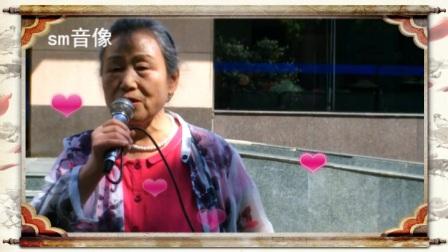 阚风兰老师演唱的歌曲:《我爱你中国》