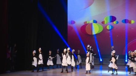 57舞蹈《快乐的大脚》