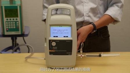 Fluke IDA-1S输液设备分析仪操作视频
