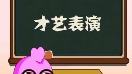 武术表演#易号刘动漫#之《奋斗的小易》#搞笑#