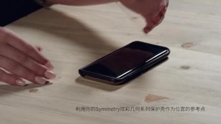 OtterBox炫彩几何系列 Samsung Galaxy S8及S8+安装教学