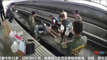 孕妇疑晕倒当众跌入站台无人救 火车缓缓将其碾死