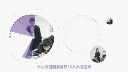 星火教育中小学课外辅导品牌TVC广告宣传片
