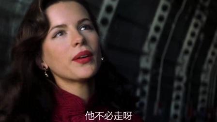 珍珠港 国语版 撬墙角尴尬相见 坐飞机同赏晚霞