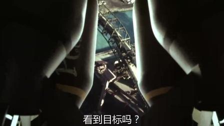 珍珠港 国语版 美军空袭日本 高射炮重击飞机