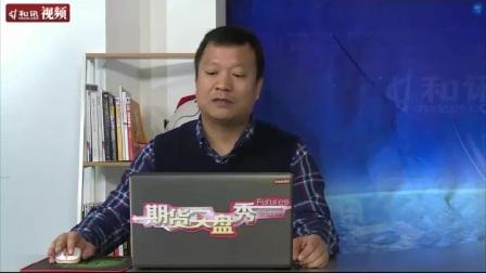 陈海洋期货技术实战培训视频
