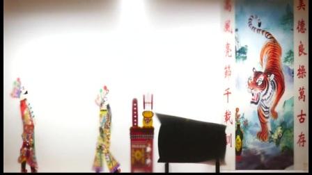 天门皮影戏--【三请樊梨花】-2