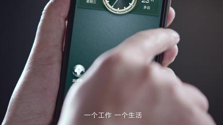 8848钛金手机安全篇广告