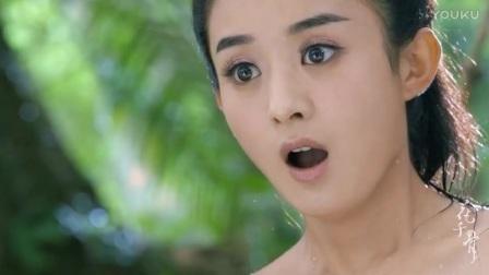 洗澡被张丹峰看到 这可能是赵丽颖演艺生涯尺度最大的一部戏了_高清
