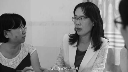 当代教师个人风采——黄海青老师02