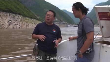长江三峡 - 李白的转折点(宽银幕版本)