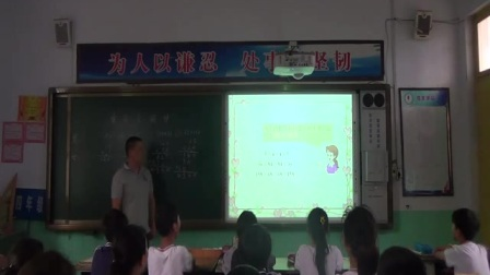 人教版小学四年级数学 乘法交换律 博爱县泗沟学校 逯海军