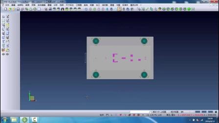 VISI 21.0 完整功能详细操作视频13.25 视窗-动态显示