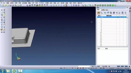 VISI 21.0 完整功能详细操作视频17.7.01 萃取表面
