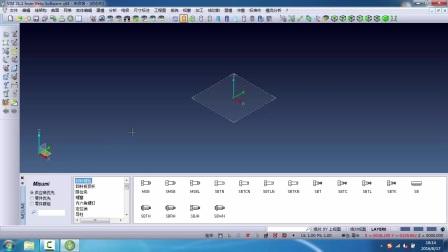 VISI 21.0 完整功能详细操作视频18.4 标准件-标准件设置