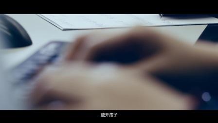 02南京市公安局《23号接警员》