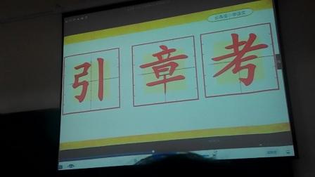 小学语文电教课_一师一微课视频大全-小学数学试题中心