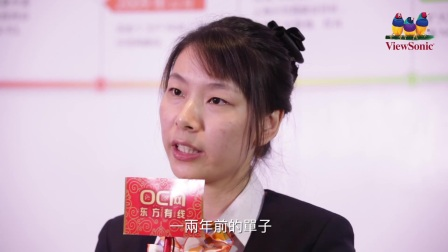 Customer Success Story_ Shanghai Eastern Cable Network Co. Ltd.