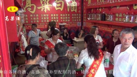 崇州文化东街2017-5-26开业