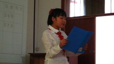 女儿小学六年级朗读比赛