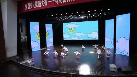 全国少儿舞蹈大赛 邯郸选拔赛-- 哈哈 吼吼
