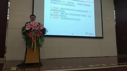 (安信证券)新三板 · 新机遇Pre-IPO企业路演会(北京站)