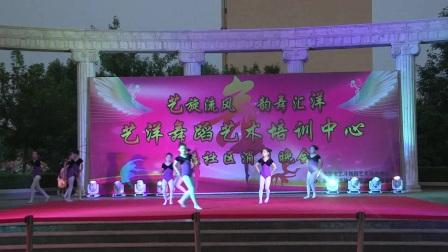 《基本功展示》东营艺洋舞蹈艺术培训中心