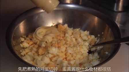 深夜食堂 第一季 07 本集菜品:鸡蛋三明治 简易教学