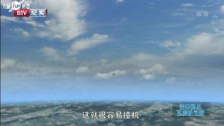 《空中格斗》第五集: 飞虎队, 中国上空的传奇#大鱼FUN制造#