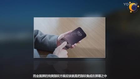 魅族Pro7工程机曝光外观确定_vivo将首发屏下指纹技术