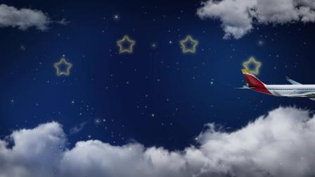 西班牙国家航空,被国际权威航空运输评级组织Skytrax,评为4星!