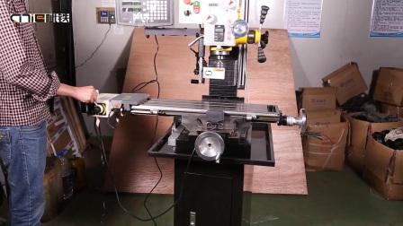 呲铁机械32自动走刀器